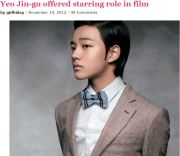 Yeo Jin Gu to star in a new film.