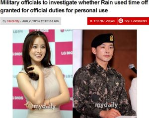 rain, kim taehee and army