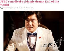 yoon jae mun and end of the world