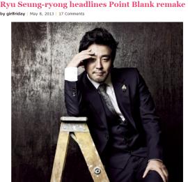 Ryu Seung Ryong's Killer charisma:P